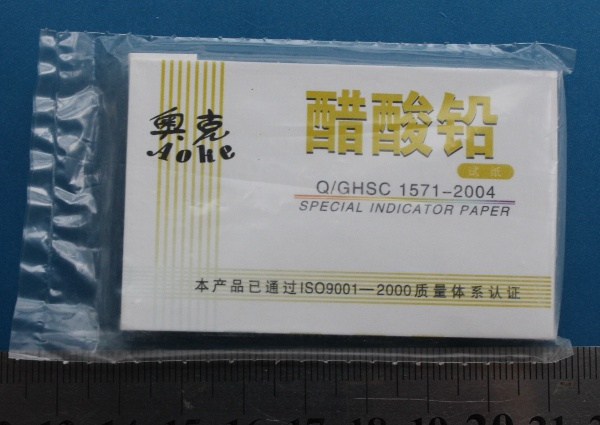 Lab use Lead acetate test strips Paper for detection hydrogen sulfide