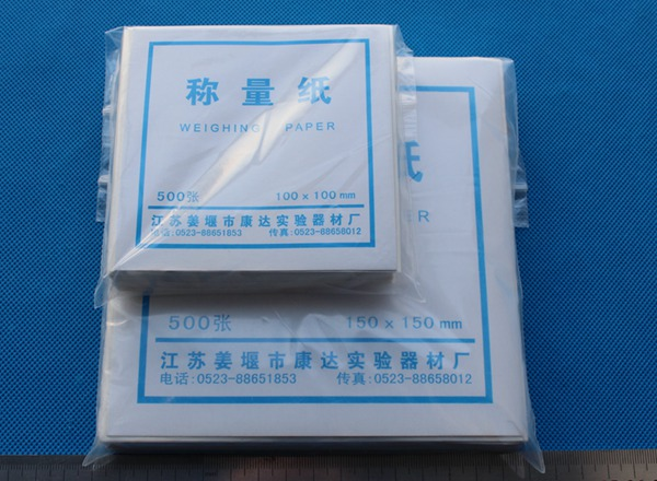 7.5*7.5 9*9 10*10 12*12 15*15cm Balance weighing paper for lab use