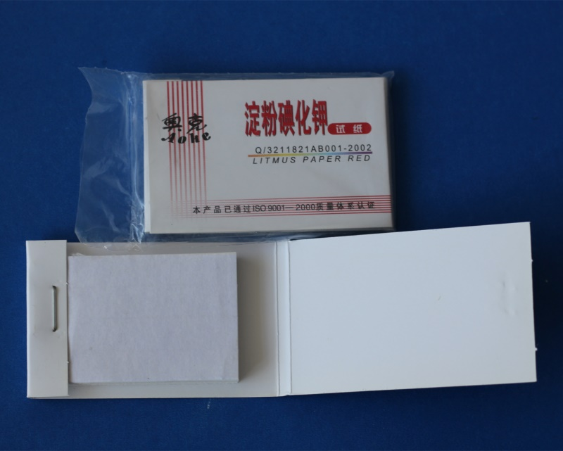 lab use Potassium Iodide Starch test strips starch iodide paper